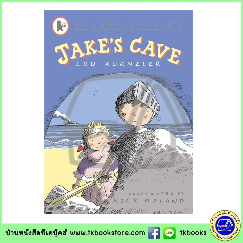 Walker Stories : Jake's Cave หนังสือเรื่องสั้นของวอร์คเกอร์ : ถ้ำของเจค