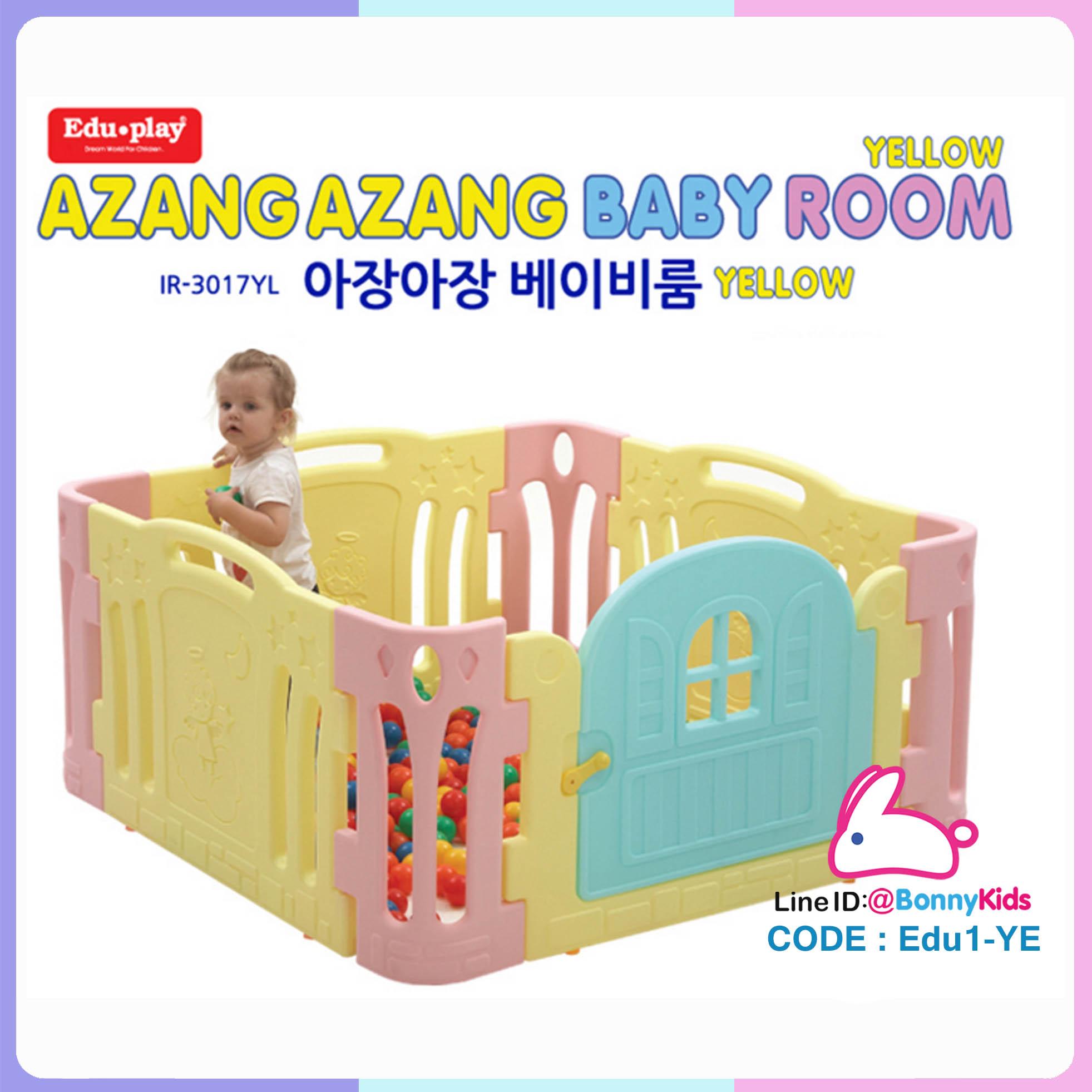 คอกกั้นเด็ก Edu Play รุ่น Azang Azang สีเหลือง