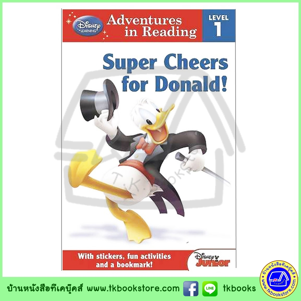 Disney Learning : Level 1 : Super Cheers for Donald หนังสือหัดอ่านดิสนีย์ ระดับ 1 ยินดีกับโดนัลด์ดั๊ก ดิสนีย์จูเนียร์