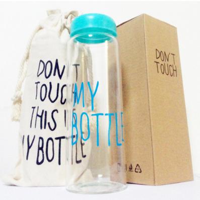 ขวดน้ำ My Bottle ฝาปิดสี < พร้อมส่ง >