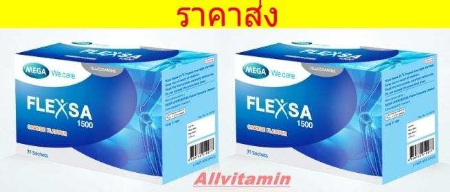 Mega We Care Flexsa - 2 * 31 ซอง