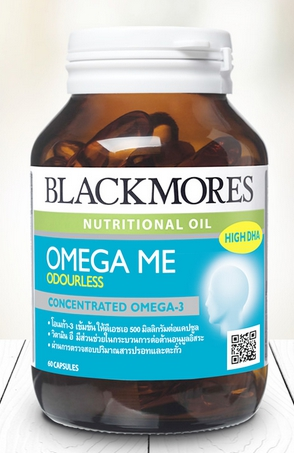 Blackmores Omega Me 60 เม็ด