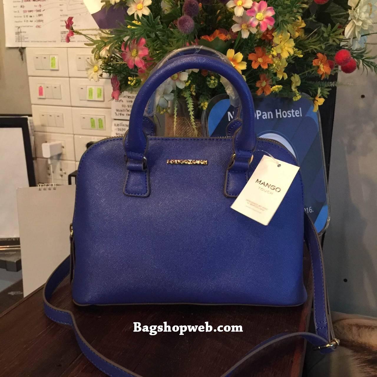 MANGO Alma Bag