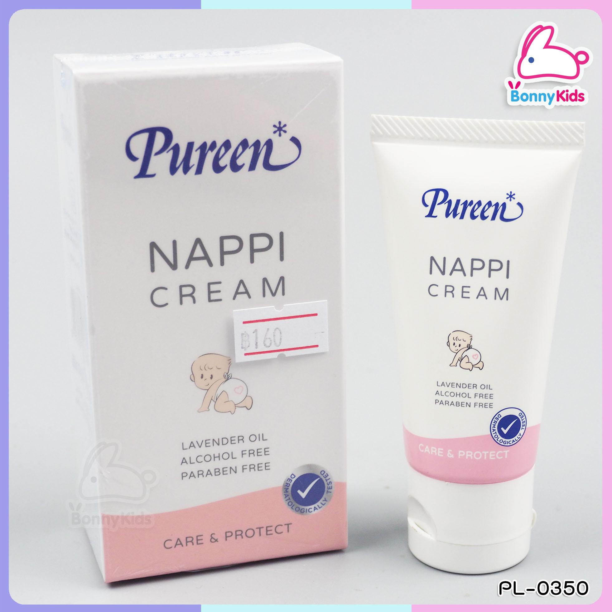 NAPPI CREAM เพียวรีน แนปปี้ครีม