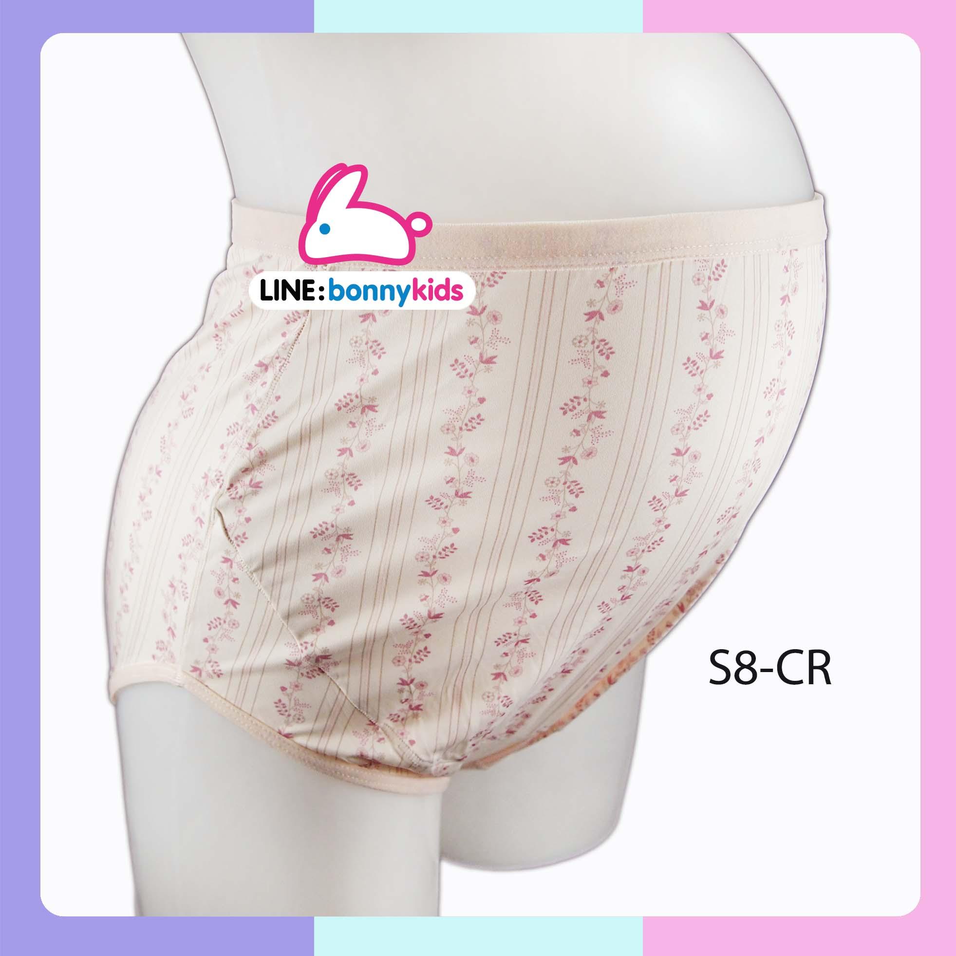 กางเกงในคนท้อง (พยุงครรภ์) ผ้ามันวาว ลายดอกไม้ สีครีม
