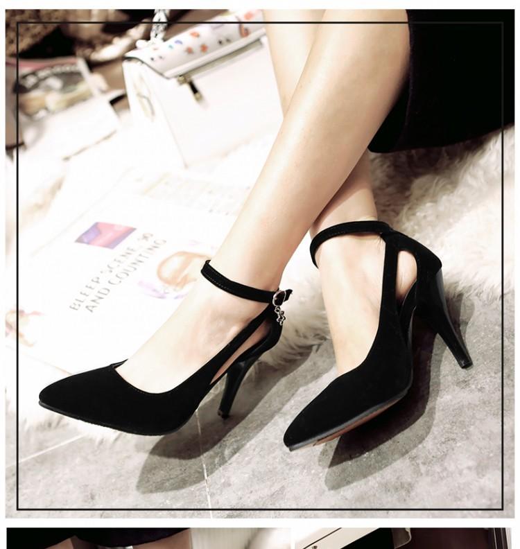 รองเท้าส้นสูงไซส์ใหญ่ 44 ทรงหัวแหลม สีดำ รุ่น KR0474