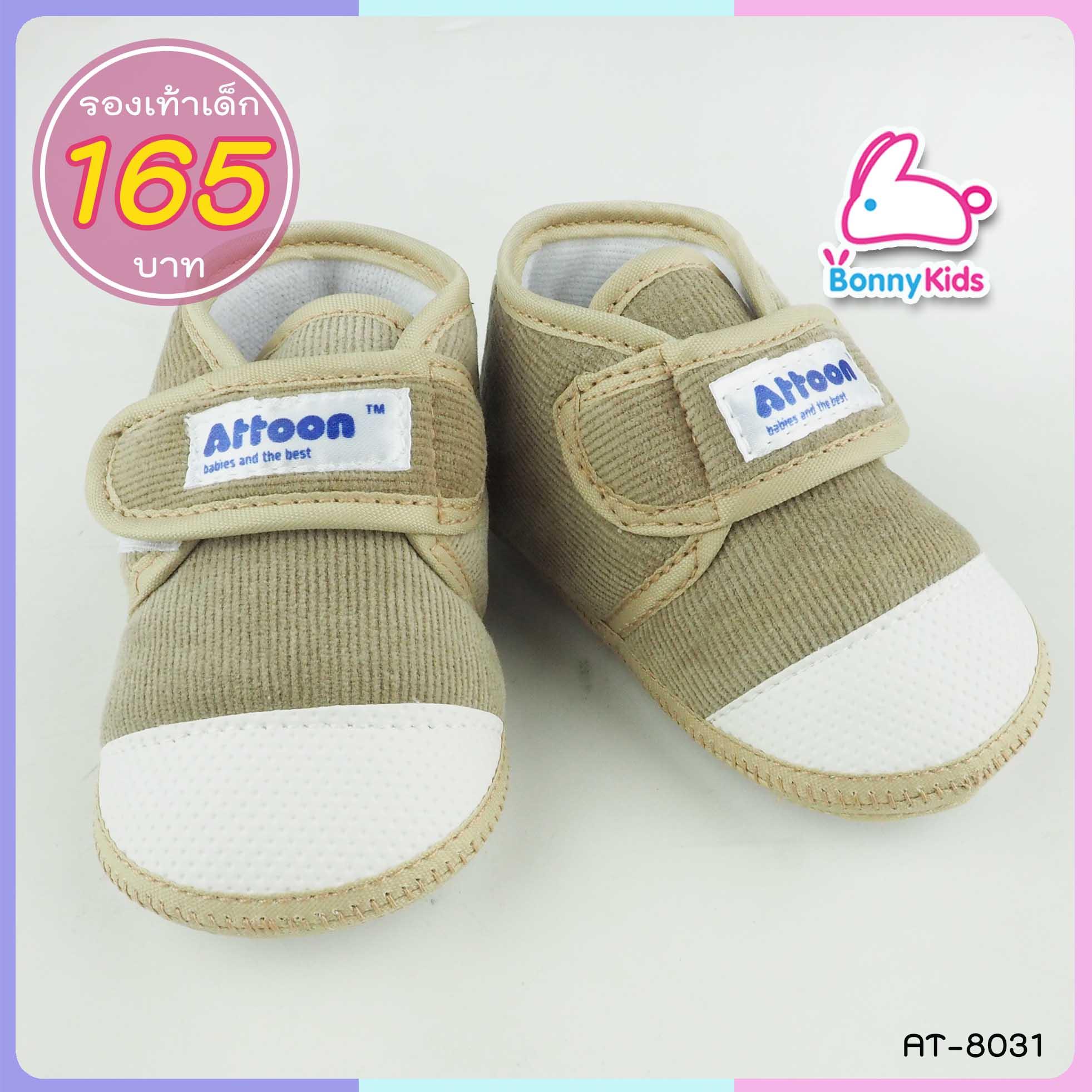 รองเท้าเด็กอ่อน ATTOON ขนาดพื้นเท้า 11 cm สำหรับเด็ก 6-12 เดือน สีน้ำตาล