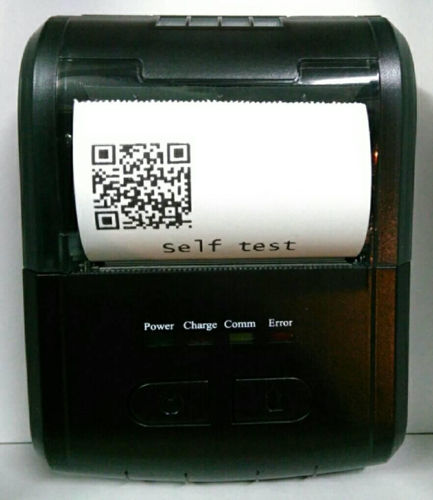 เครื่องพิมพ์ผลการทดสอบการตรวจวัดประสิทธิภาพแบตเตอรี่