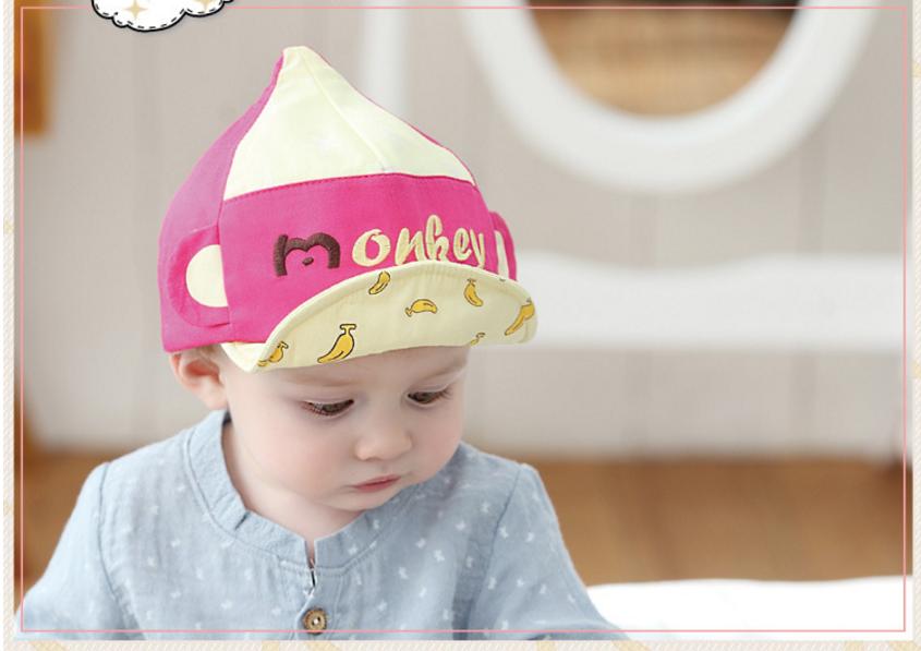 HT329••หมวกเด็ก•• / หมวกแก็ป Monkey (สีชมพู)