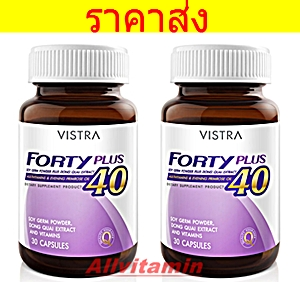 VISTRA FORTY PLUS - 2 * 30 T