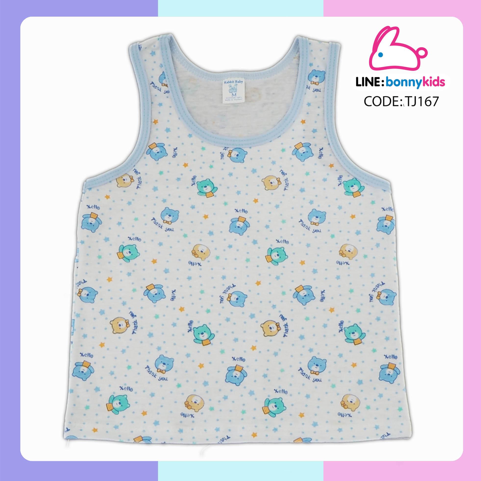 เสื้อกล้ามเด็ก size 6-9 m (แพ็ค 6 ตัว)