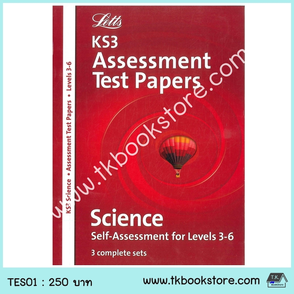 KS3 Assessment Test Papers Science แบบทดสอบระดัง Key Stage 3