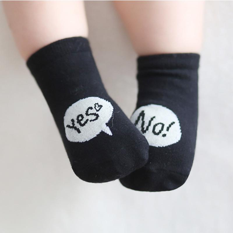 ถุงเท้าเด็กเล็ก Yes/No สีดำเท่ๆ สำหรับเด็ก 0-2/2-4 ปี