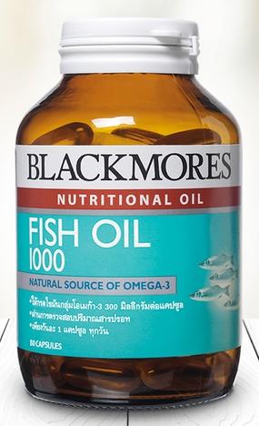 Blackmores Fish Oil 80 เม็ด