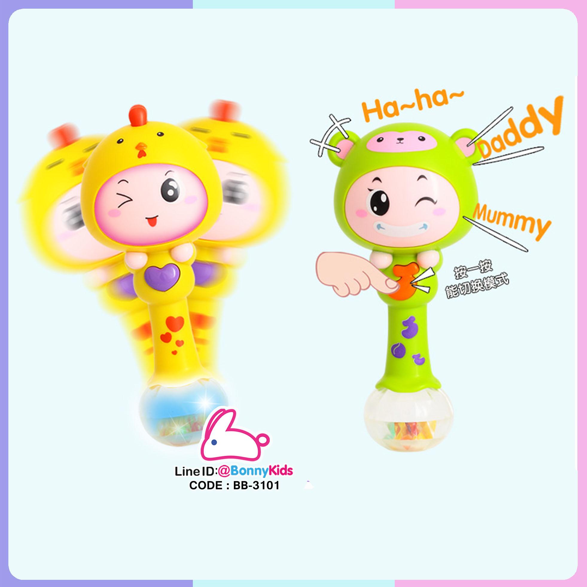 Huile Toys ของเล่นเด็กอ่อน เขย่ามือสำหรับเด็ก คละสี