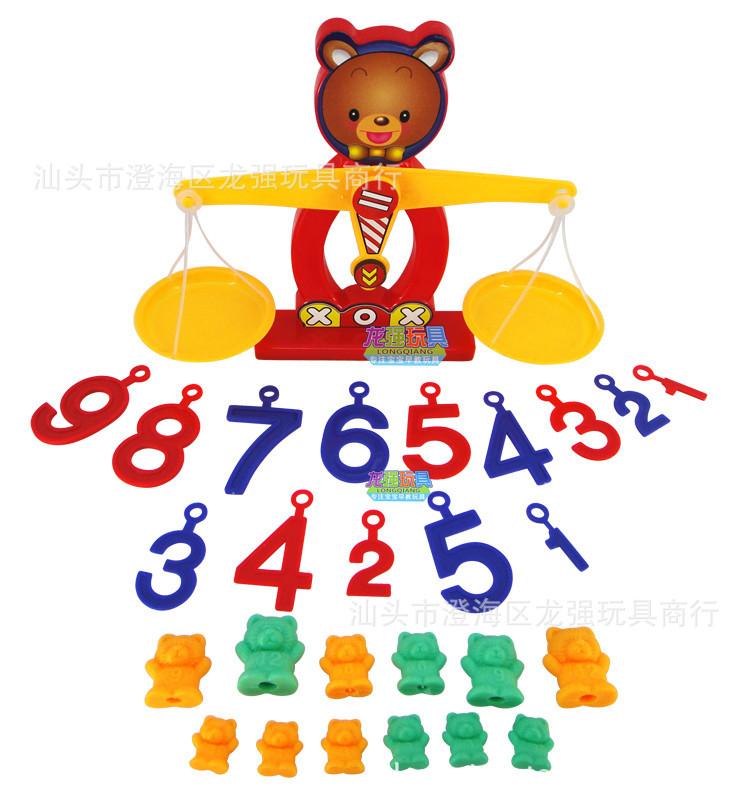 ของเล่นตาชั่งหมี สอนสมดุลน้ำหนัก และการบวกเลข