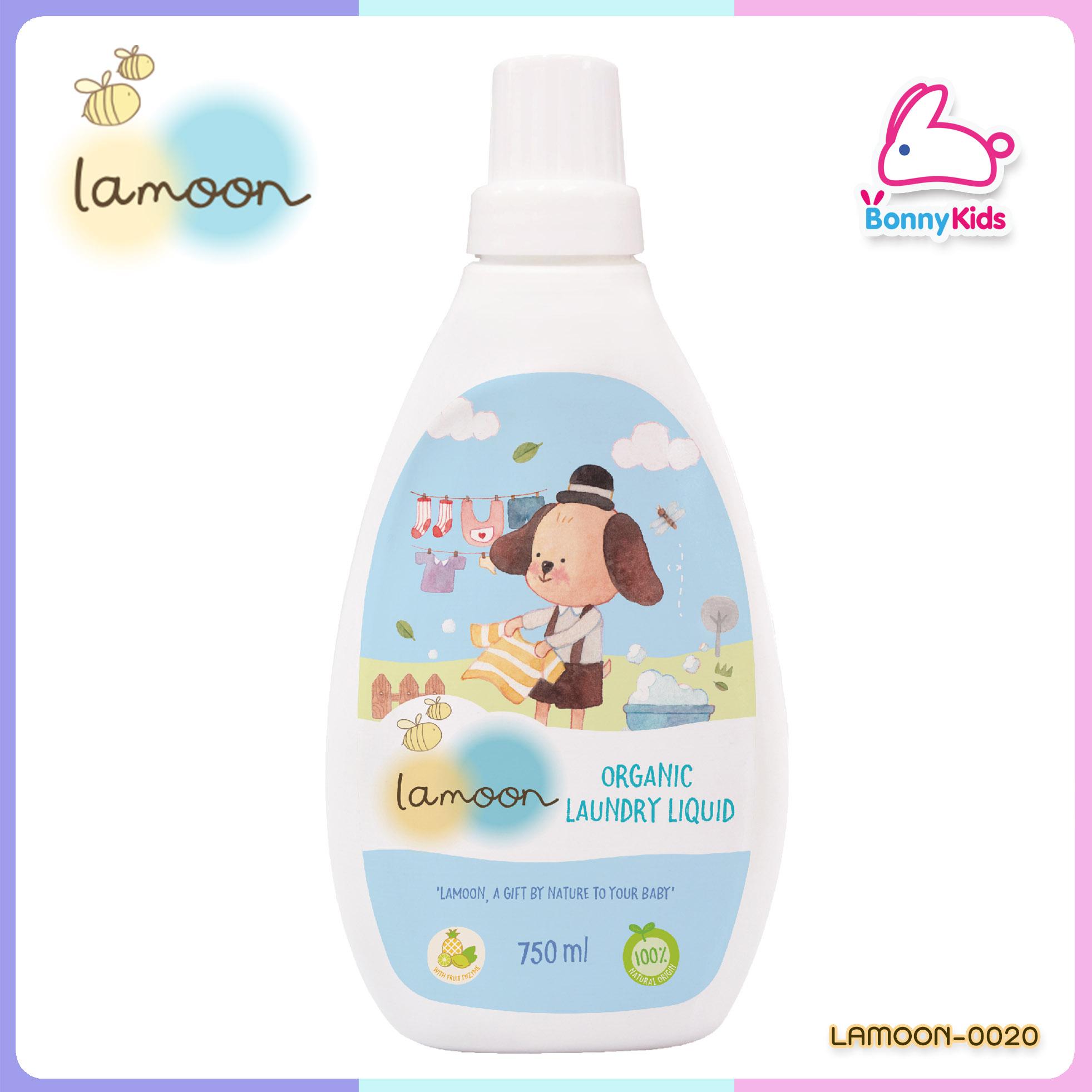 Lamoon ละมุนน้ำยาซักผ้าเด็ก 750 มล.