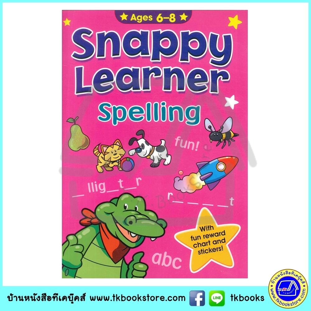 Snappy Learner : Spelling Ages 6-8 KS1 แบบฝึกหัด การสะกด พร้อมสติกเกอร์และชาร์ตรางวัล