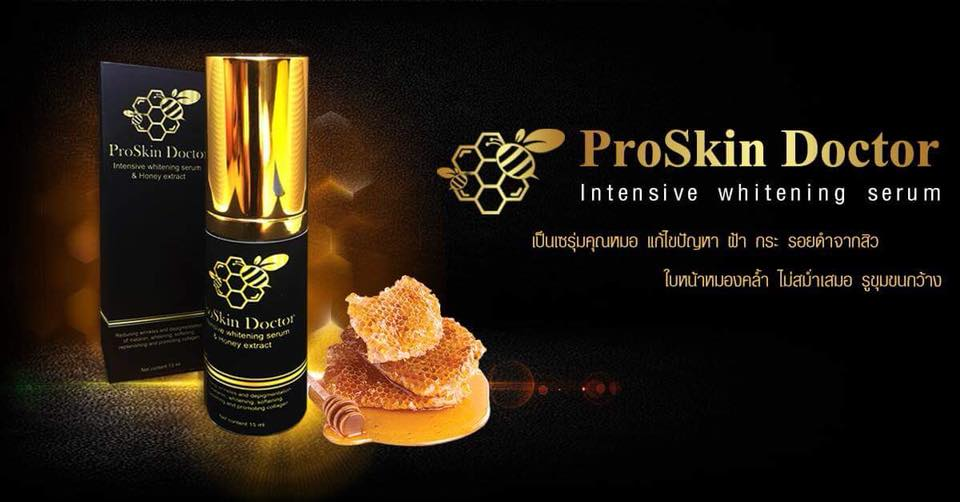 ProSkin Doctor (Professional Doctor of skin)