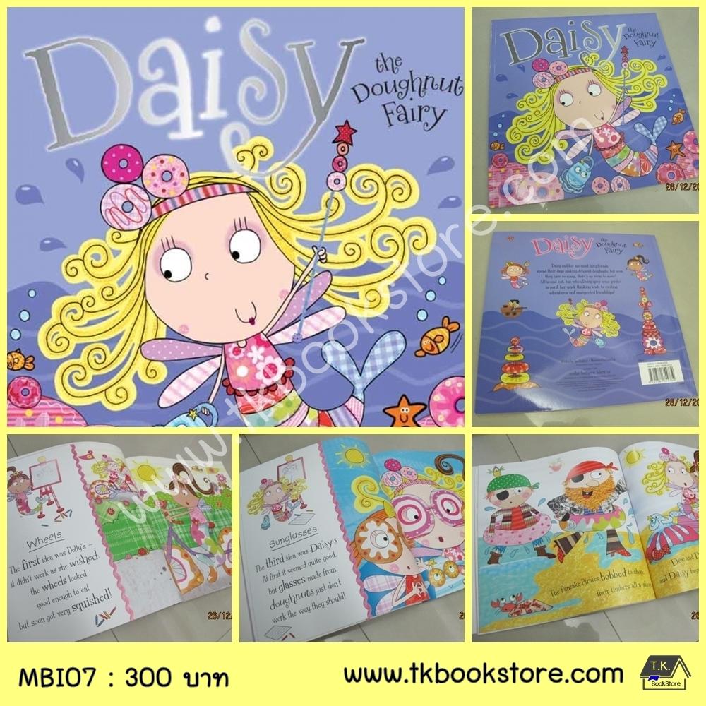 Daisy the Donughnut Fairy : เดซี่นางฟ้าโดนัท