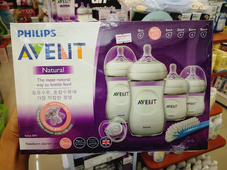 AVENT-4891 ชุดผลิตภัณฑ์สำหรับทารกแรกเกิด รุ่นเนเชอร์รัล