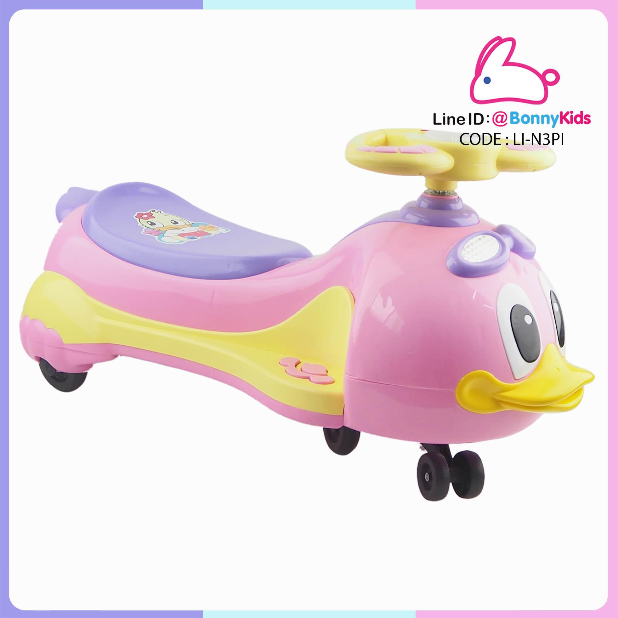รถดุ๊กดิ๊ก เป็ดน้อย สีชมพู