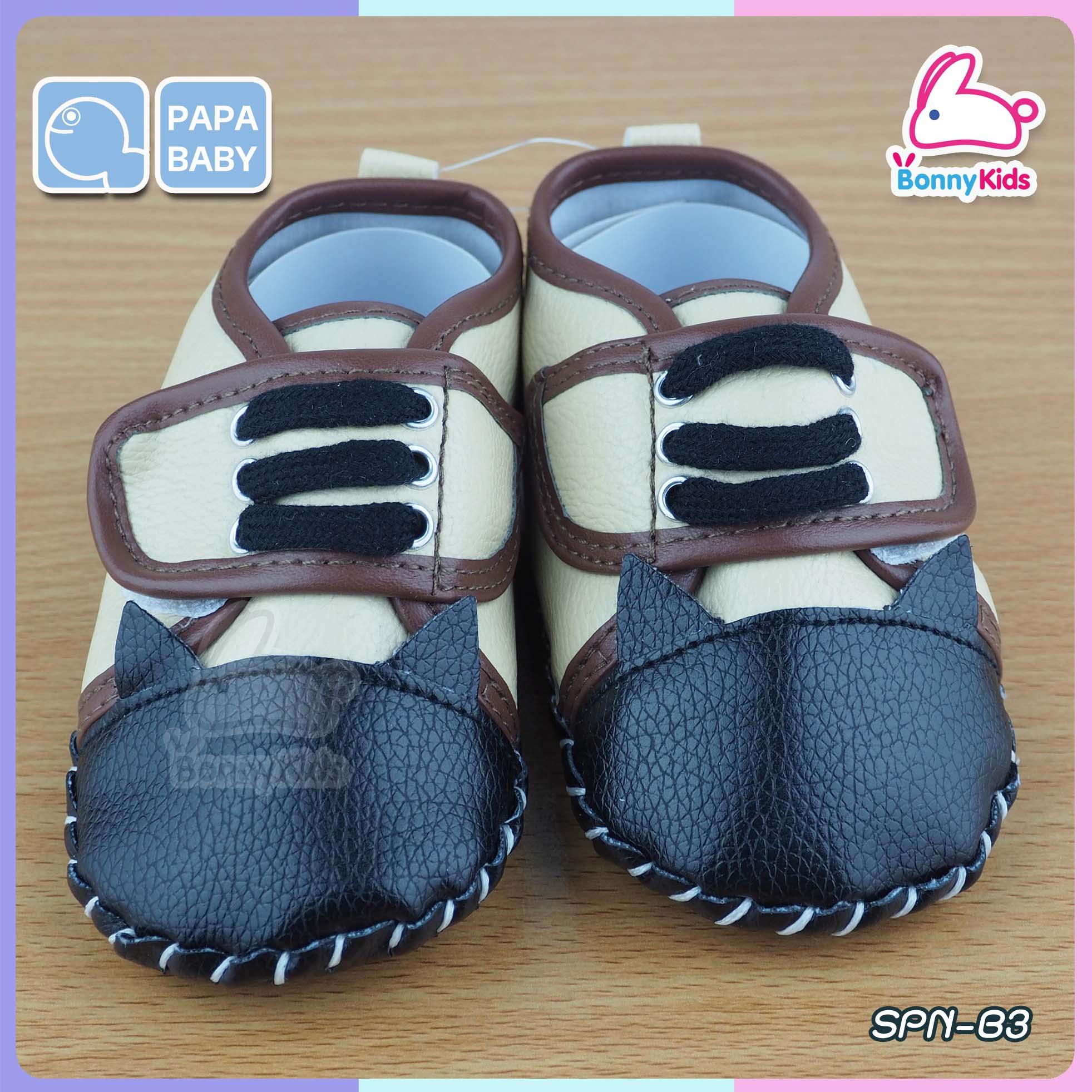 รองเท้าเด็ก PAPA Farlin baby plus
