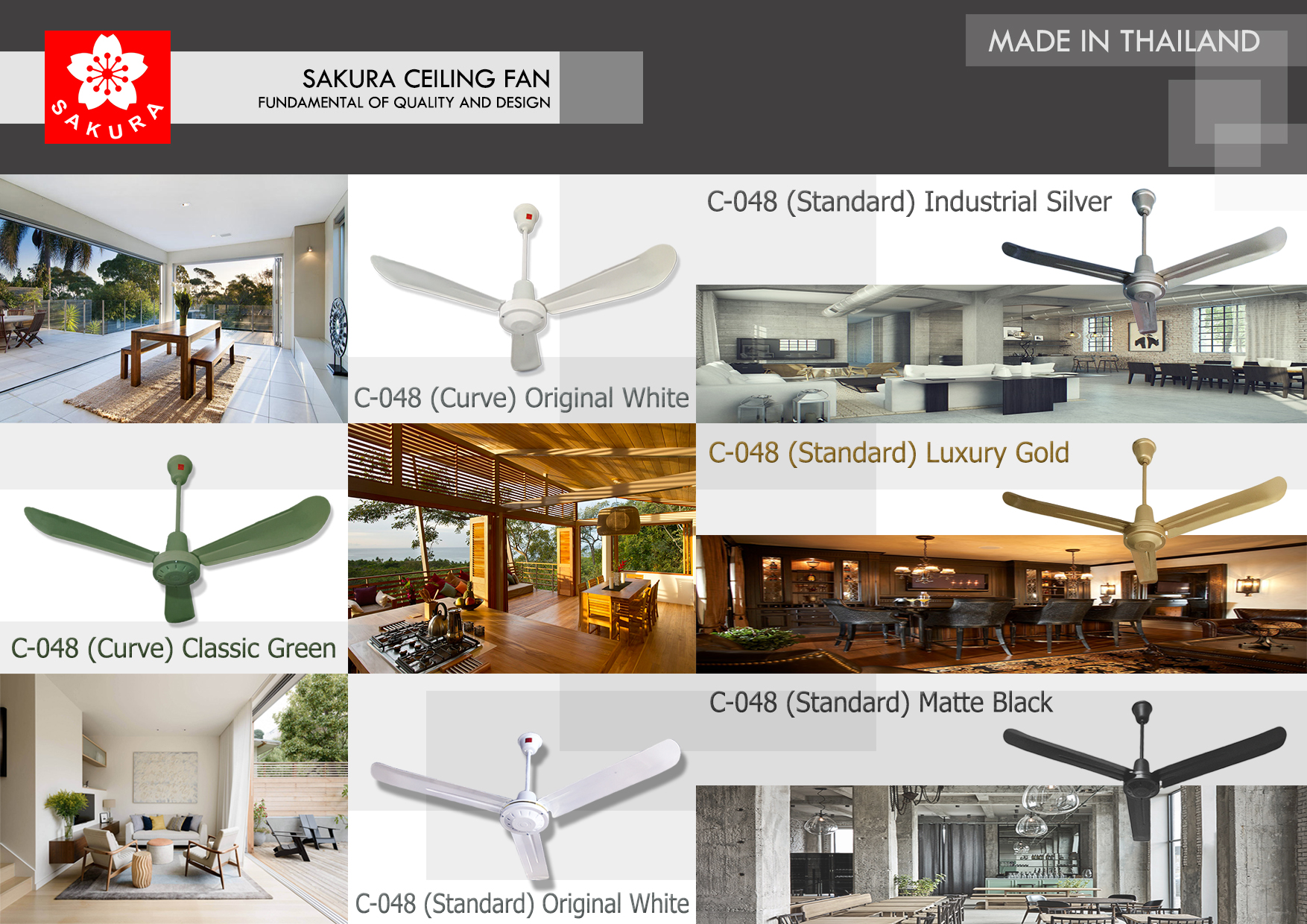 พัดลมเพดาน ติดเพดาน ผลิตในประเทศไทย คุณภาพเกรด A ทนทาน ลมแรง ดีไซน์เรียบหรู loft minimal