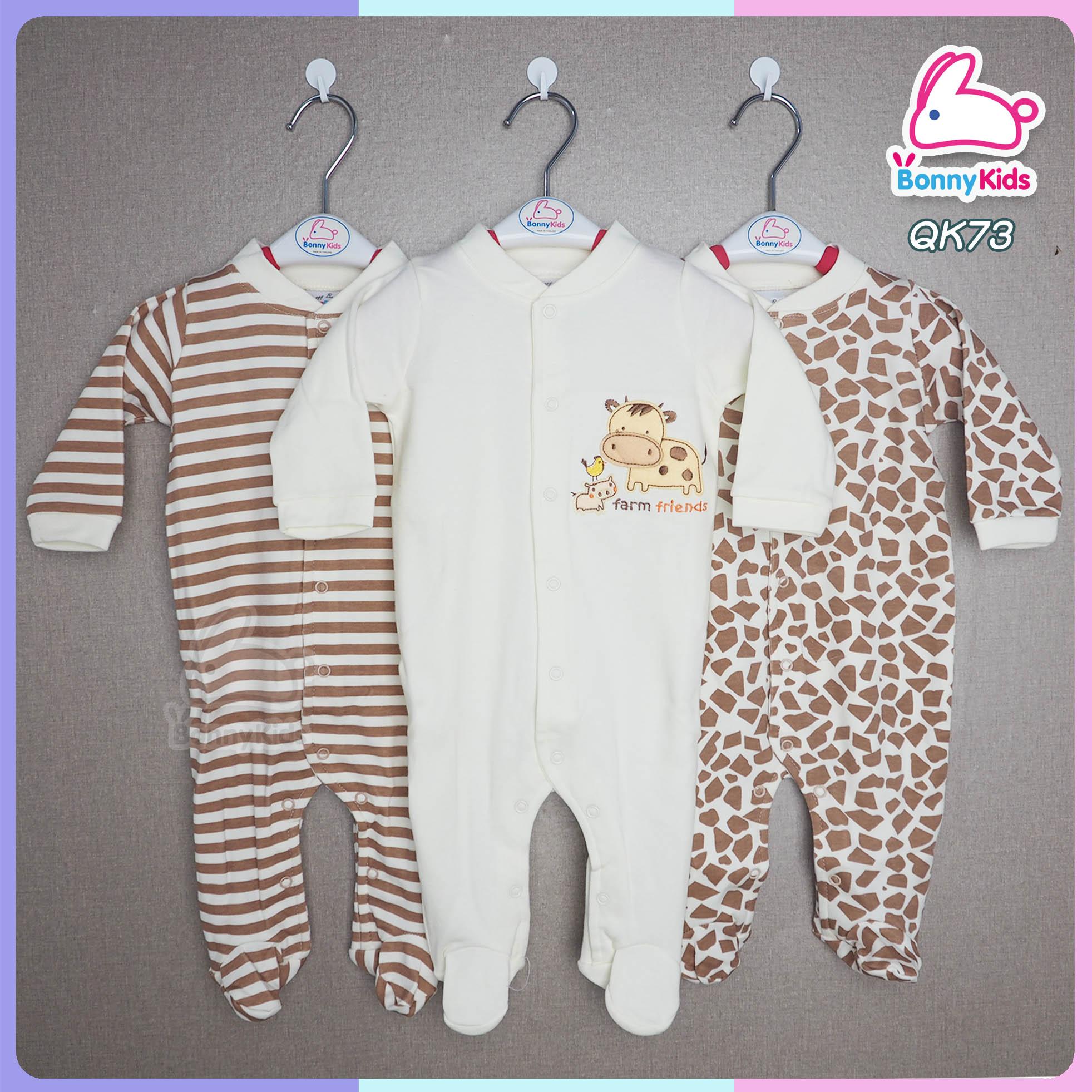 ชุดหมีหุ้มเท้า sleep suit แพ็ค 3 ชุด