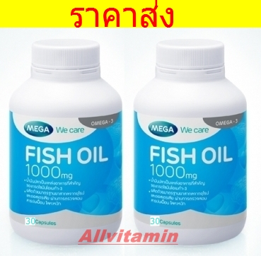 Mega We Care Fish Oil - 2 * 30 เม็ด