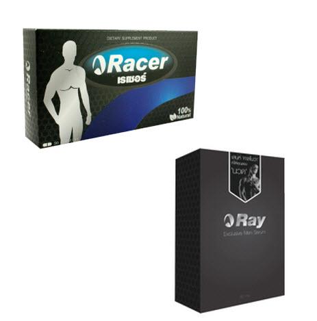 อาหารเสริมผู้ชาย Racer พร้อมกับ เซรั่ม Ray Exclusive Men Serum