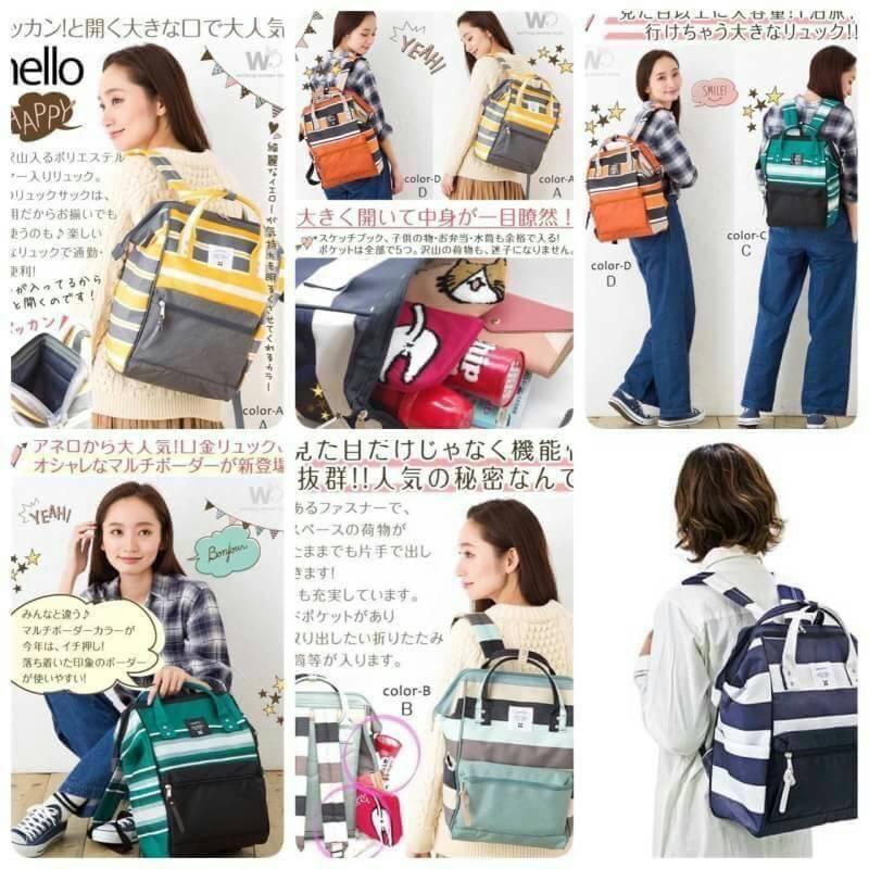 Anello backpack stripe pattern multi border