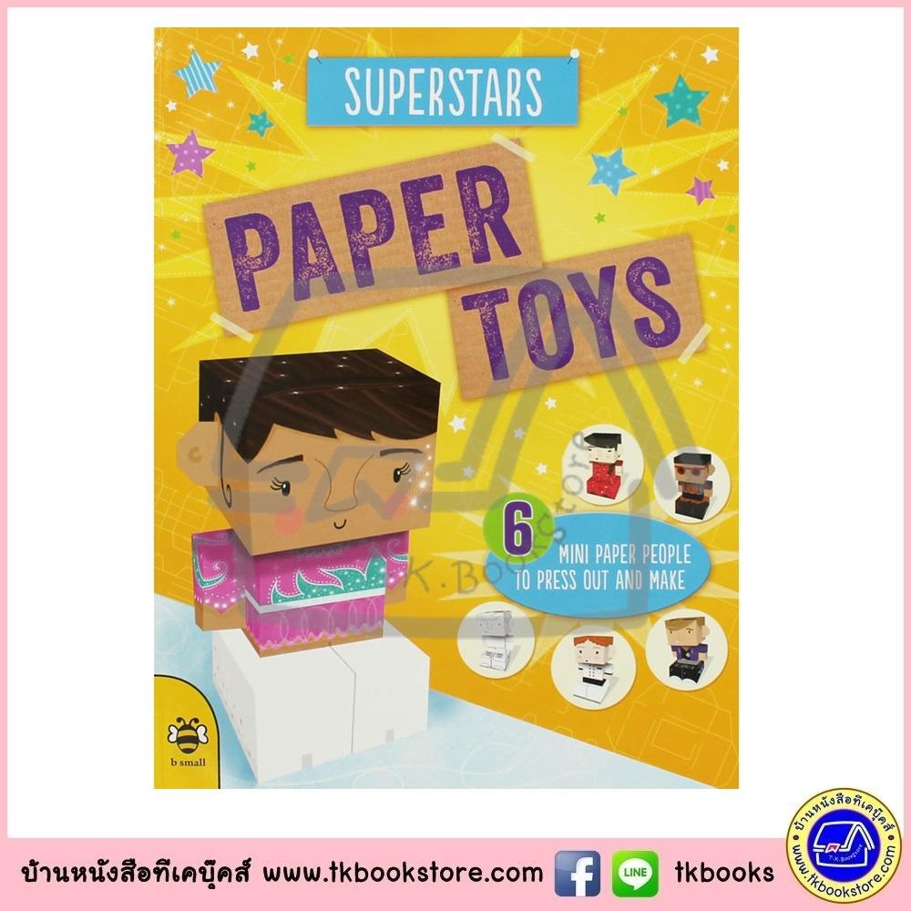 ฺB Small : Superstars - Paper Toys หนังสือกิจกรรม โมเดลกระดาษ