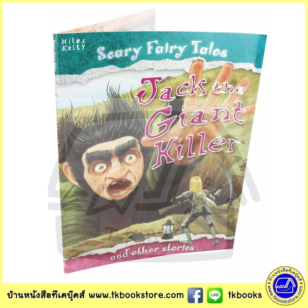Scary Fairy Tales : Jack The Giant Killer รวมนิทานสุดแปลก แจ๊คผู้ฆ่ายักษ์ ซินแบด พี่น้อง12คน