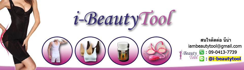 i-beautytool