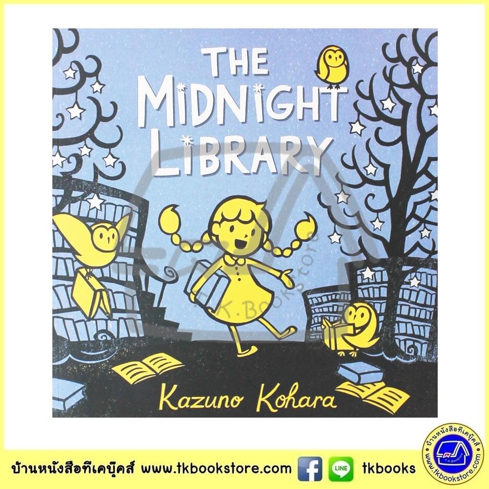 Kazuno Kohara : The Midnight Library นิทานภาพ ของคาซูโน โคฮารา ห้องสมุดยามค่ำคืน