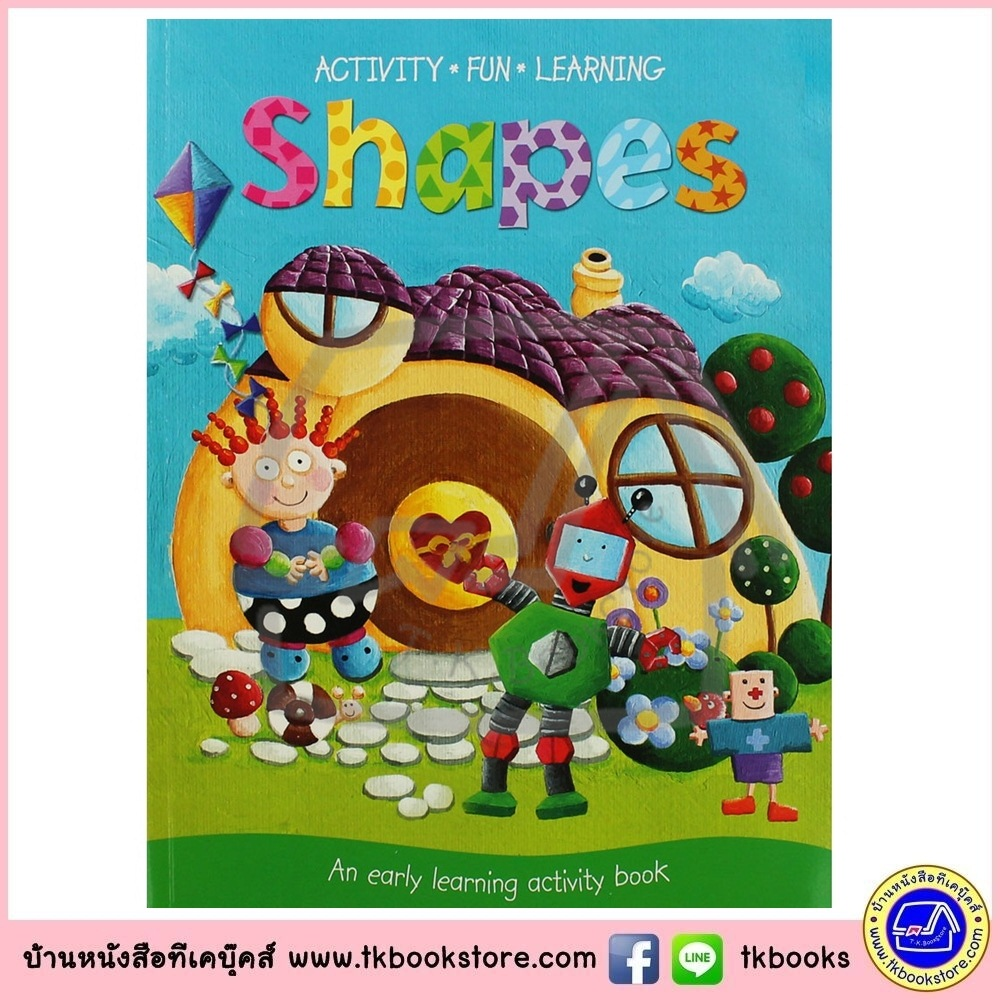 Activity Fun Learning : Shapes : An Early Learning Activity Book หนังสือกิจกรรมสำหรับเด็กก่อนวัยเรียน รูปทรง
