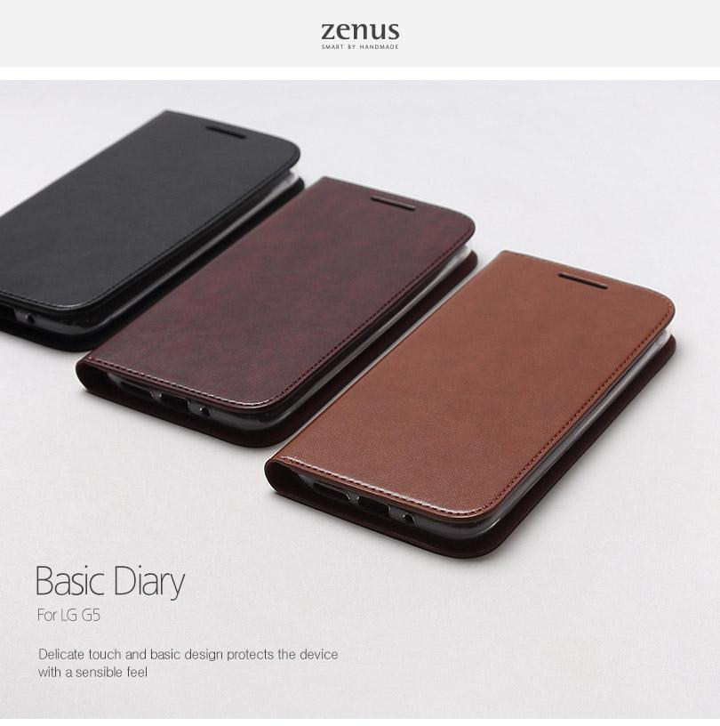 Zenus : Basic Diary / Carrying Case For LG G5