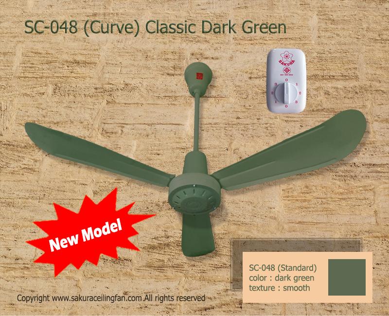 """พัดลม เพดาน ซากุระ 48"""" สีเขียว รุ่นใบโค้ง Helicopter Blade Green"""