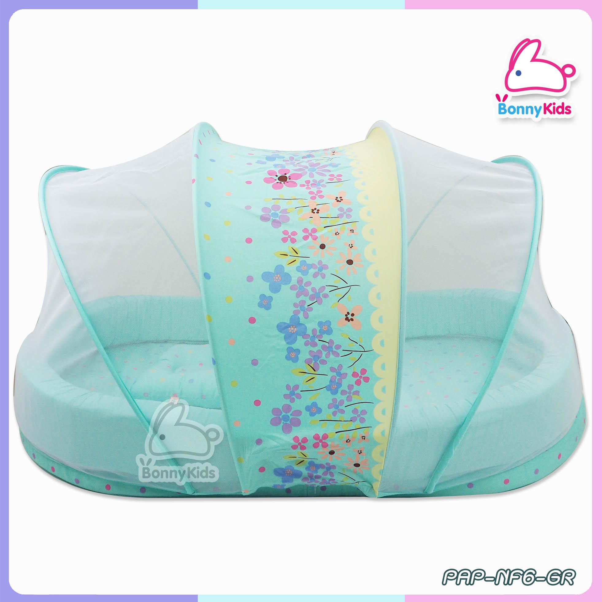 ชุดที่นอนฟองน้ำพร้อมมุ้งชุดใหญ่ถอดซักได้