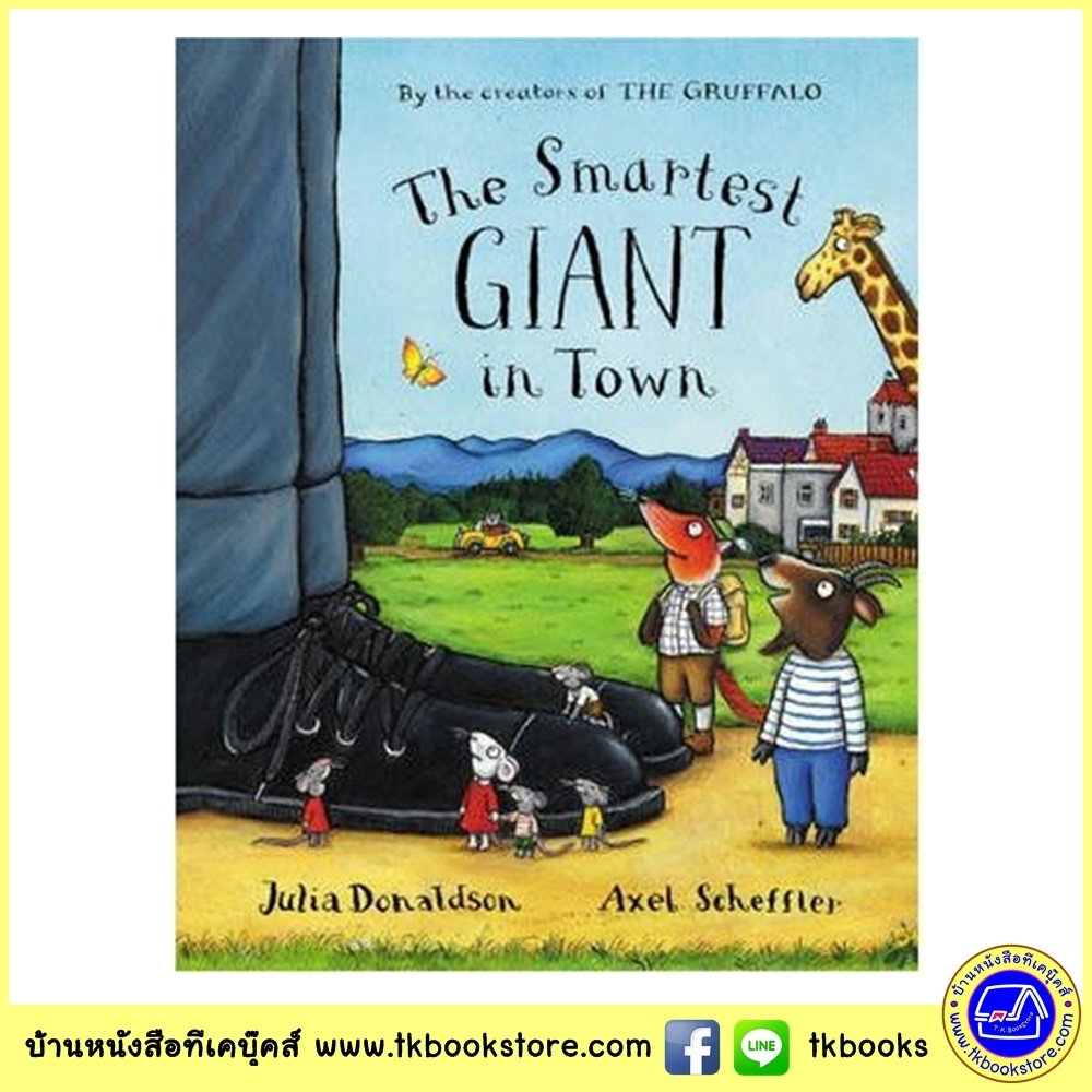 Julia Donaldson & Axel Scheffler : The Smartest GIANT in Town นิทานของจูเลีย ผู้แต่ง The Gruffalo