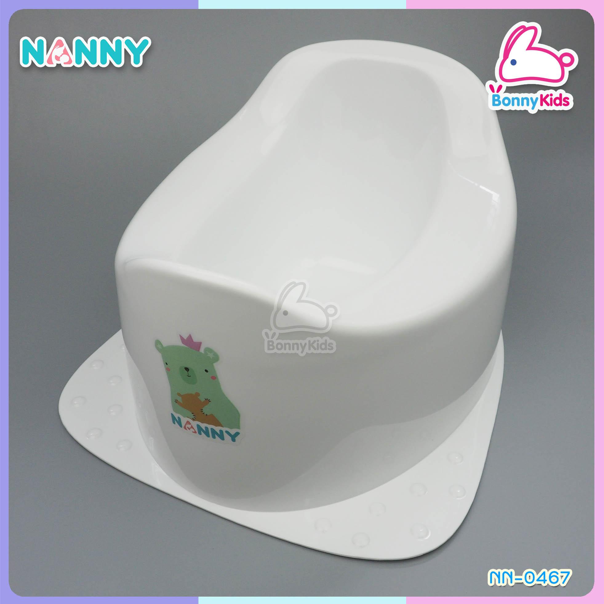 กระโถนเด็ก NANNY