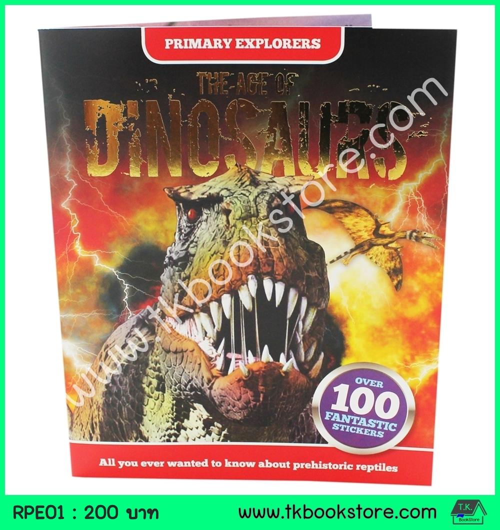 Primary Explorers : The Age of Dinosaurs , Prehistoric Reptiles โลกไดโนเสาร์
