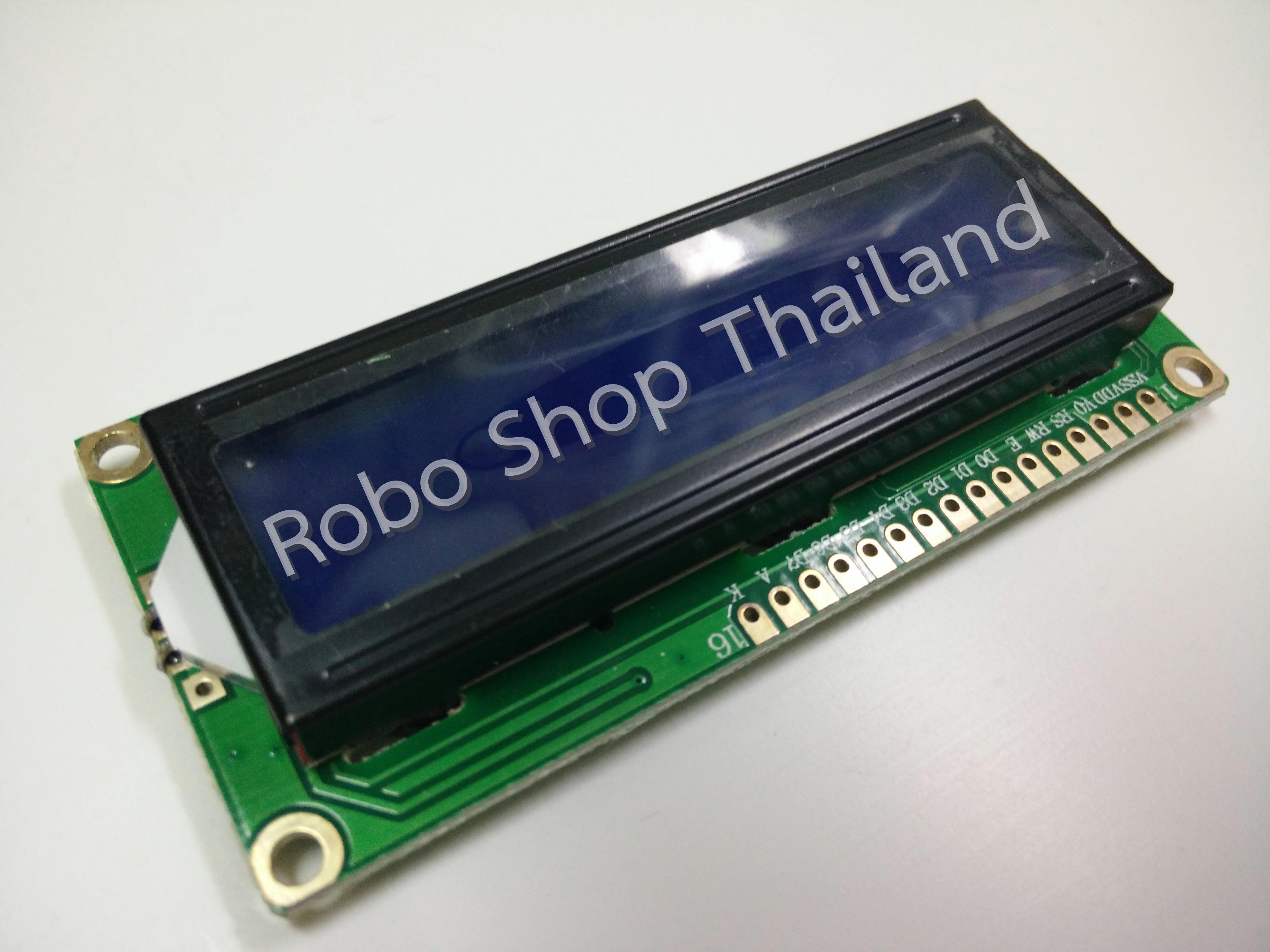 LCD 16x2 Blue