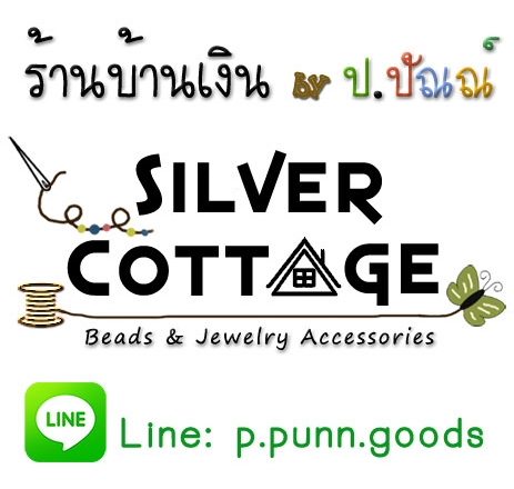 http://www.silver-cottage.com