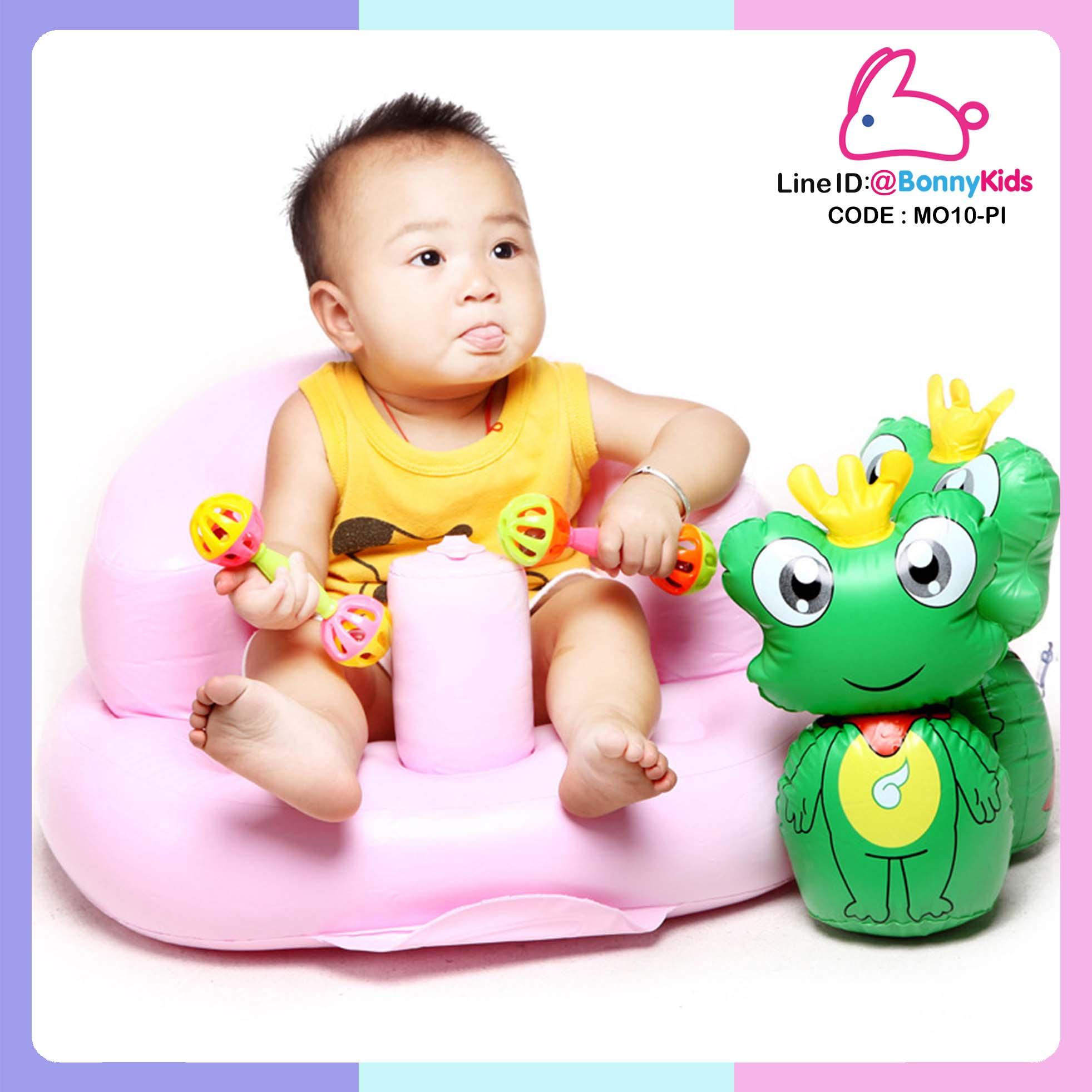 MO10-GR เก้าอี้หัดนั่งเป่าลม สีชมพู