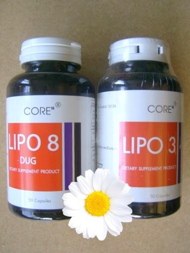 ผลิตภัณฑ์เสริมอาหาร LIPO 3 ไลโป 3 จับคู่ LIPO 8 ไลโป 8