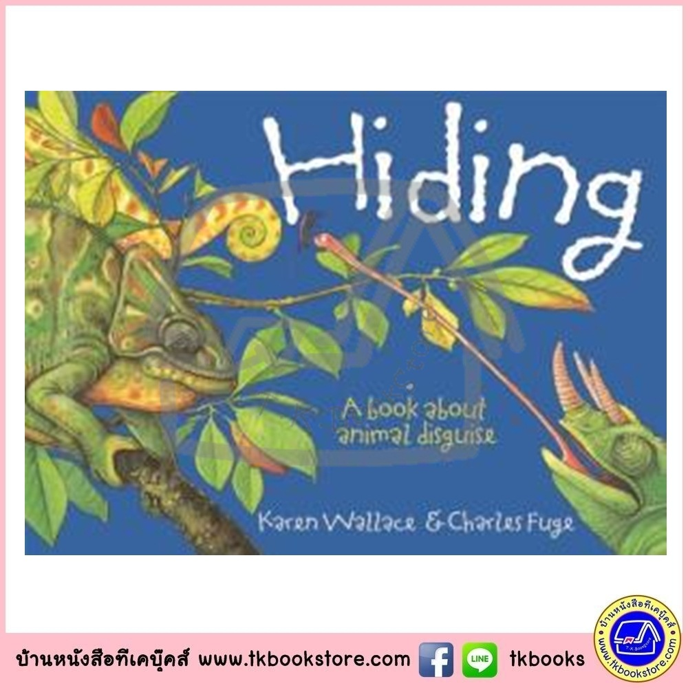 Franklin Watts WonderWise Informative Book : Hiding หนังสือชุดมหัศจรรย์ความรู้