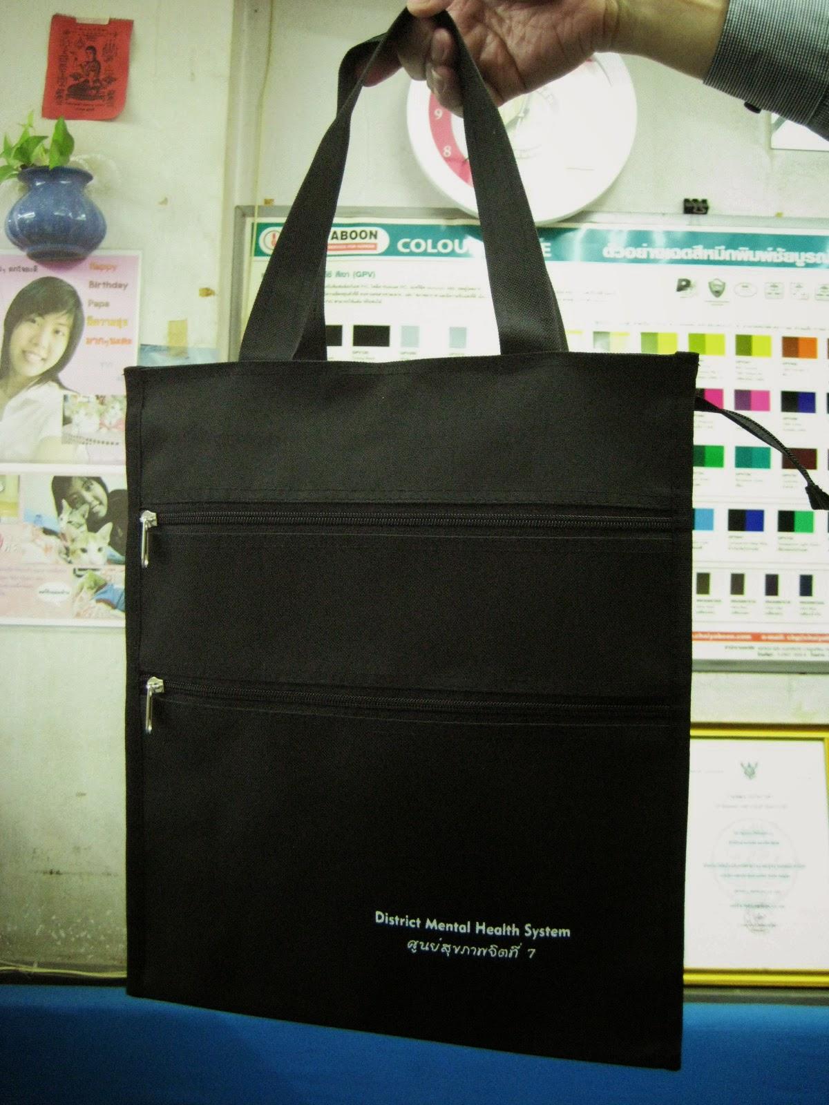 กระเป๋าสัมมนา รุ่นช็อปปิ้งแบ็ค (ข้างสี)