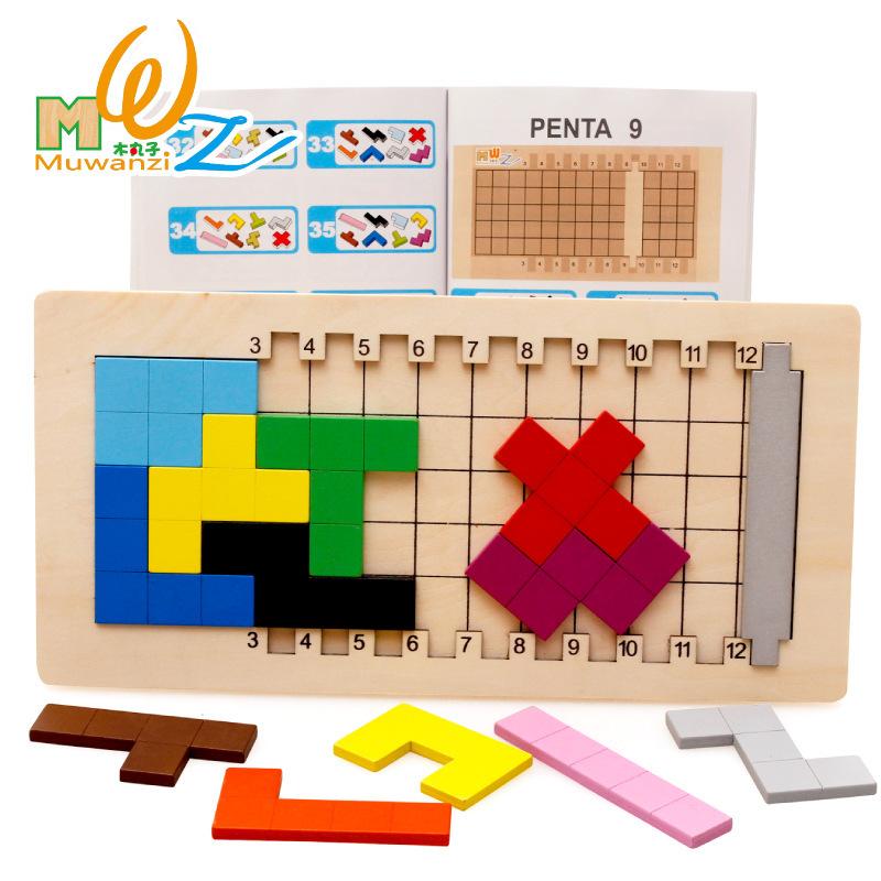 ของเล่นตัวต่อไม้ปริศนา มีที่กั้นระดับความยาก Pentomino Russian Block